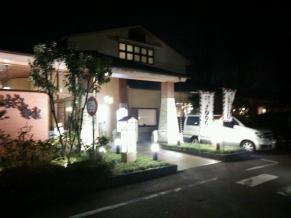 131206お風呂の王様花小金井店