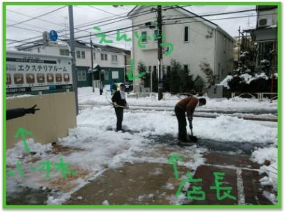 140215雪かき