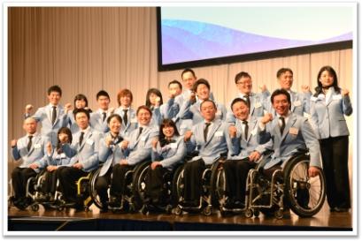 パラリンピック日本選手団