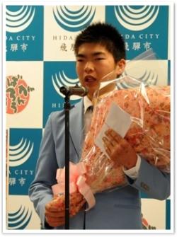 火だ神岡高校岩本選手