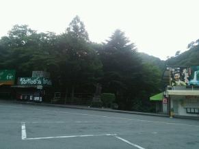 140718浄蓮の滝2