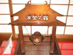 141022宥座の器(ゆうざのき)