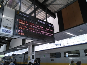 141031新幹線ホーム
