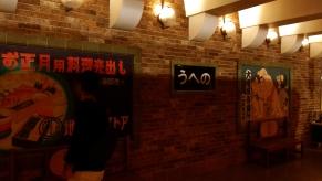 160902スクラッチタイル上野駅