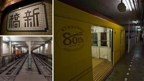 160902幻の新橋駅