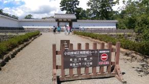 160930小田原城正規登城ルート