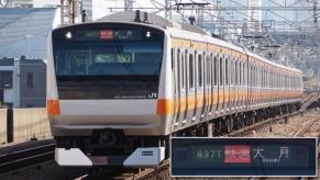 161028中央線E233系