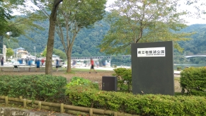 161028相模湖公園