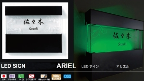 170210Only one LEDサイン デコール・アリエル1 / / / / / / / / / /