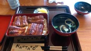 170310浜松鰻かんたろう