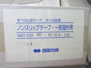 DSC07841