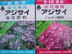 紫陽花用肥料