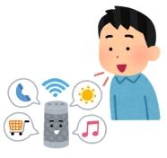 smart_speaker