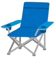 camp_chair