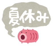 natsuyasumi_title