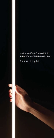 BeamLight