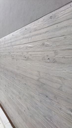 RC木目壁