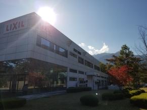 LIXIL駒ヶ根中央研究所