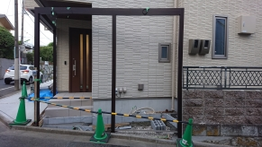 狛江市 リフォーム