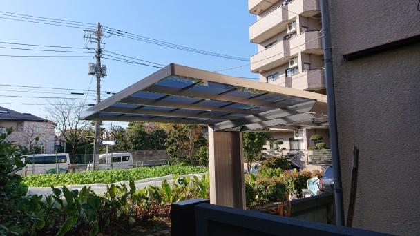 狛江市 お庭 リフォーム