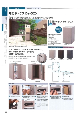 De-BOX