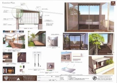 K様計画図01