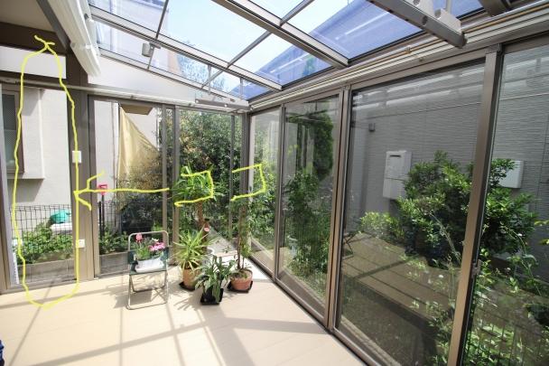 狛江市 ガーデンルーム